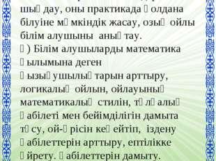 гг. Красногорск, Красногорский государственный колледж, 14 ноября 2011 г. а)