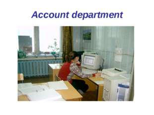 Account department
