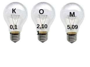 К 0,1 О 2,101 М 5,09