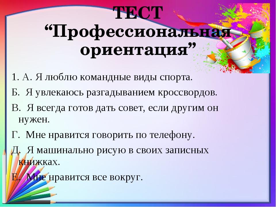 krasivie-frazi-o-zhenskoy-krasote-i-seksualnosti