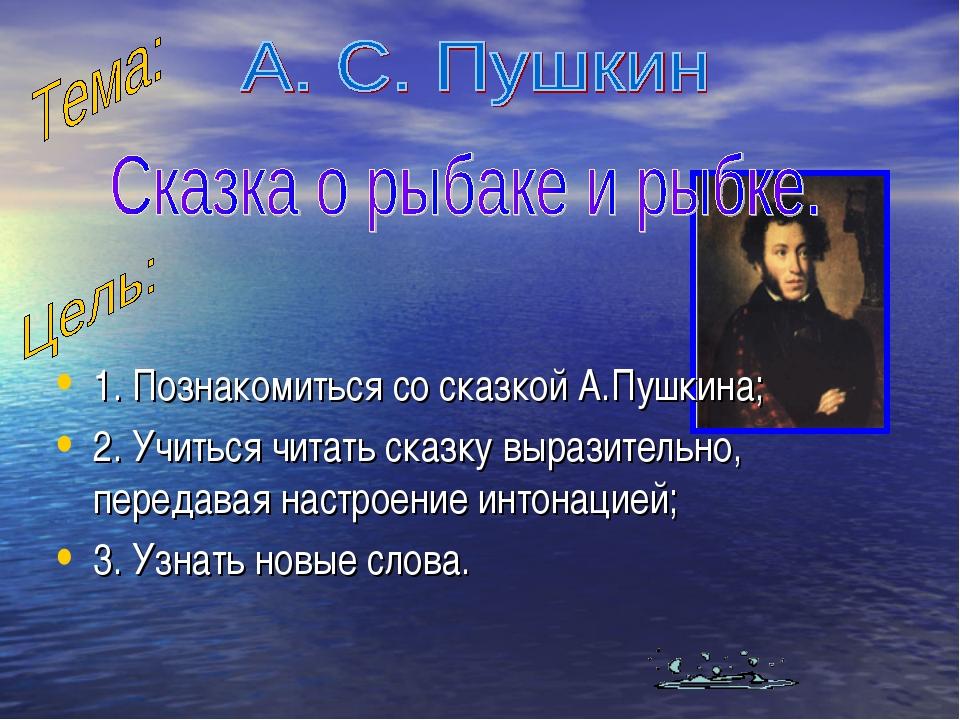 1. Познакомиться со сказкой А.Пушкина; 2. Учиться читать сказку выразительно,...