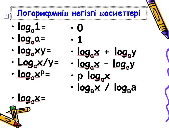 hello_html_14fbc715.png