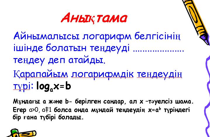 hello_html_m99220de.png