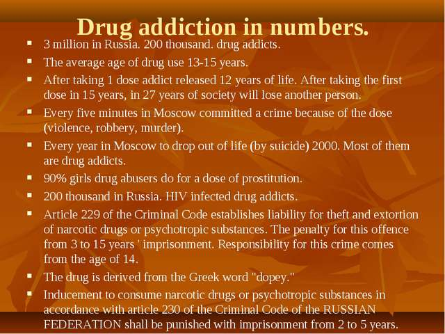 Drug addiction in numbers. 3 million in Russia. 200 thousand. drug addicts. T...