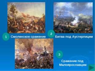 РЕДУТ ФЛЕШИ ОКОП 1 2 3