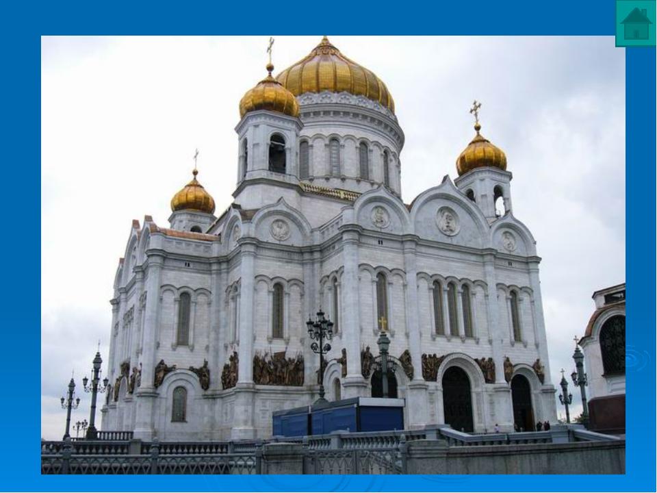 В 1813 г Александр I дозволил жителям Подольской и Волынской губернии вместо...
