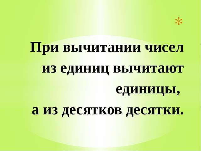 Убедись, что в разговоре участвует каждый; Говорить спокойно и ясно; Говорить...