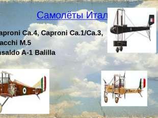 Самолёты Италии: Caproni Ca.4, Caproni Ca.1/Ca.3, Macchi M.5 Ansaldo A-1 Bal