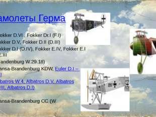 Самолеты Германии Fokker D.VI , Fokker Dr.I (F.I) Fokker D.V, Fokker D.II (D.