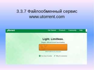 3.3.7 Файлообменный сервис www.utorrent.com