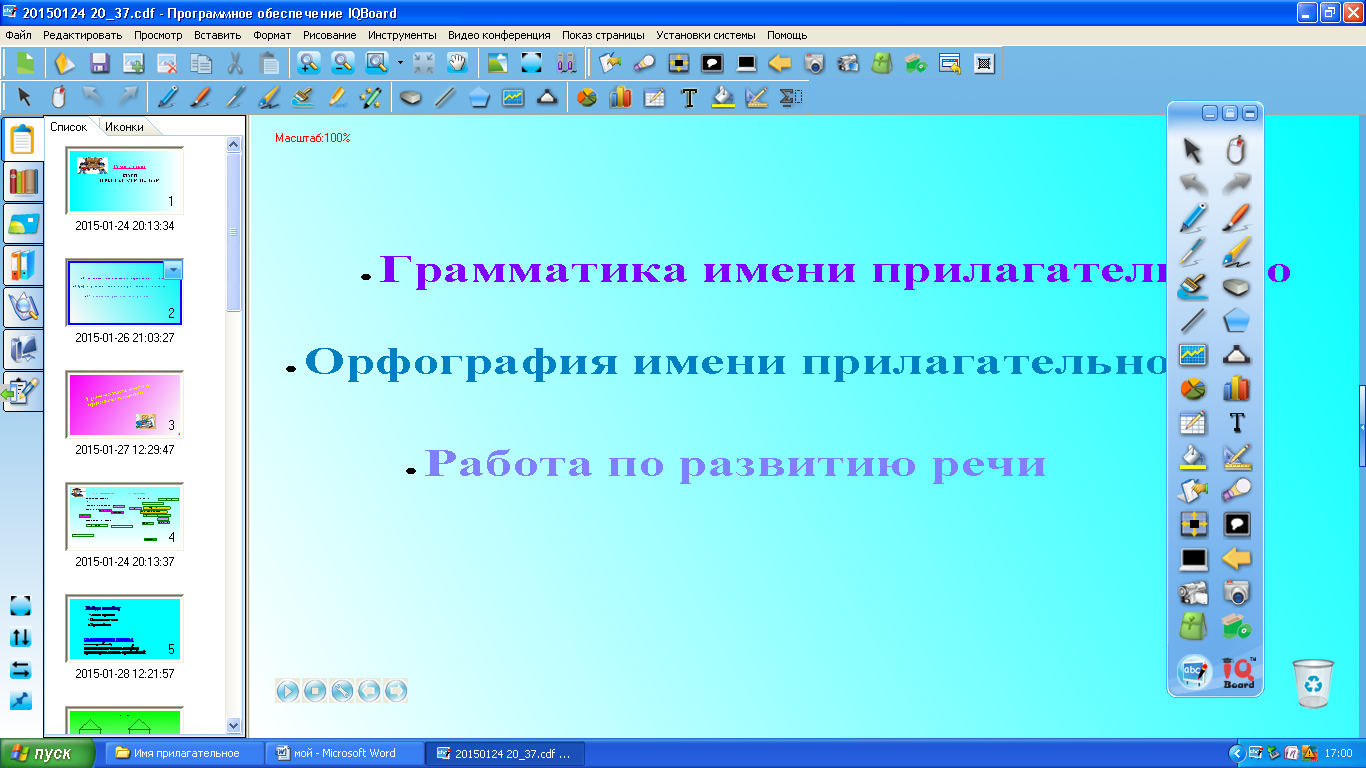 hello_html_2fe3a129.png