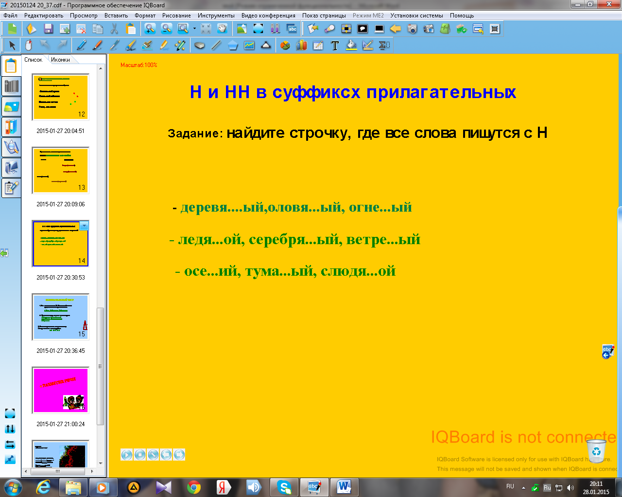 hello_html_312c8947.png