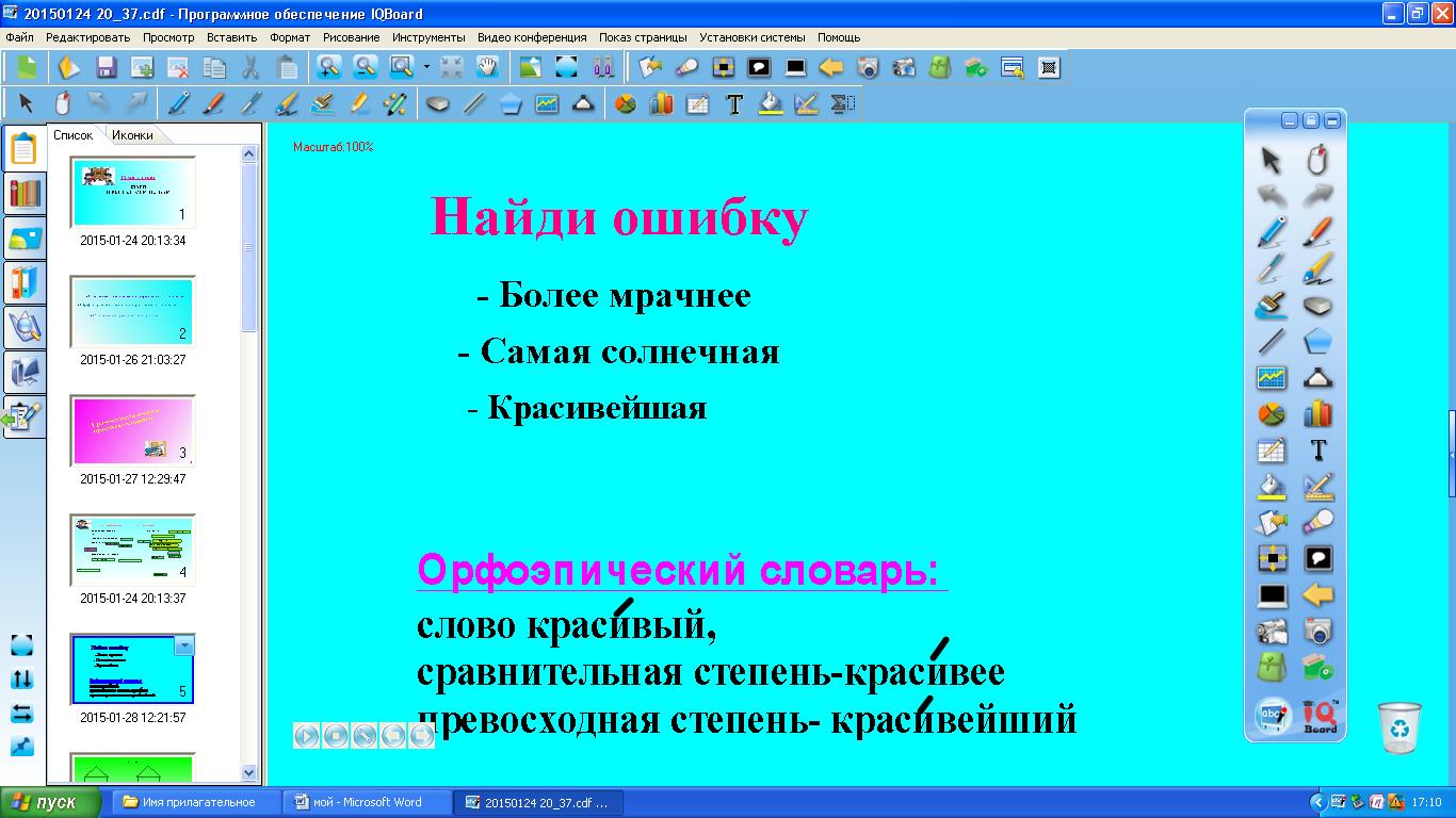 hello_html_609da5d.png