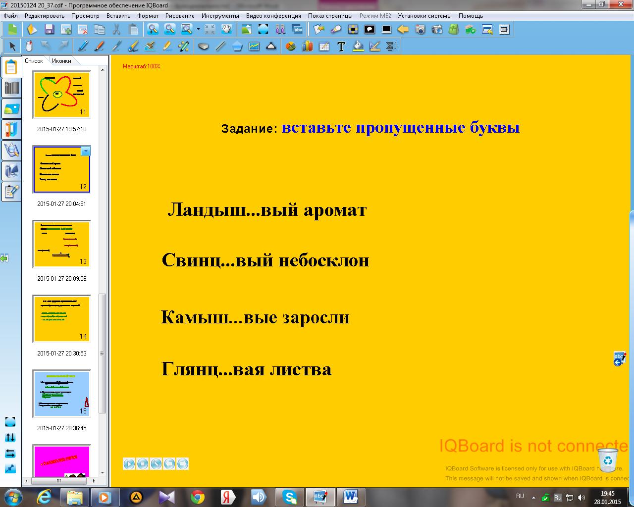 hello_html_m14078e64.png