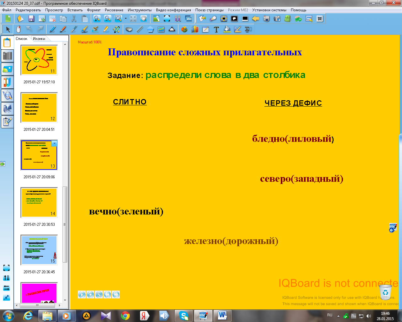 hello_html_m1c0497dc.png