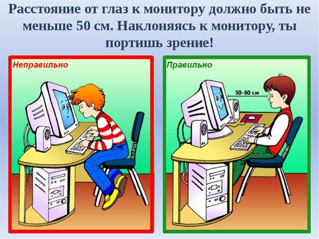 картинки техника безопасности в кабинете информатики