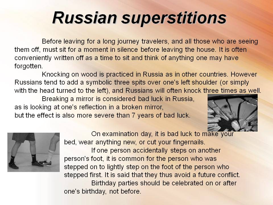 superstations essay