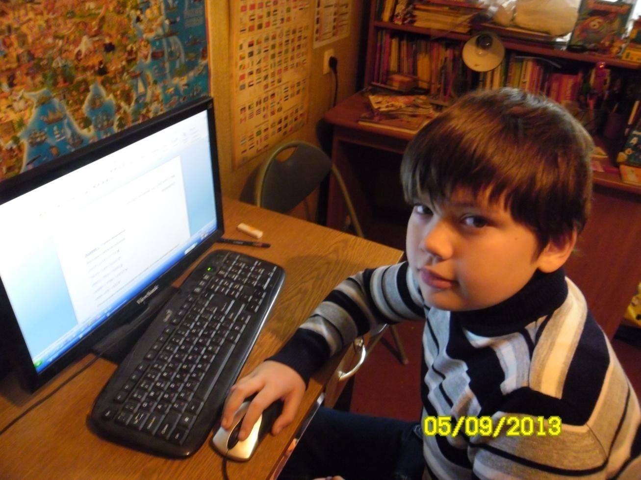 C:\Users\Марина\Desktop\Новая папка (2)\SAM_0610.JPG