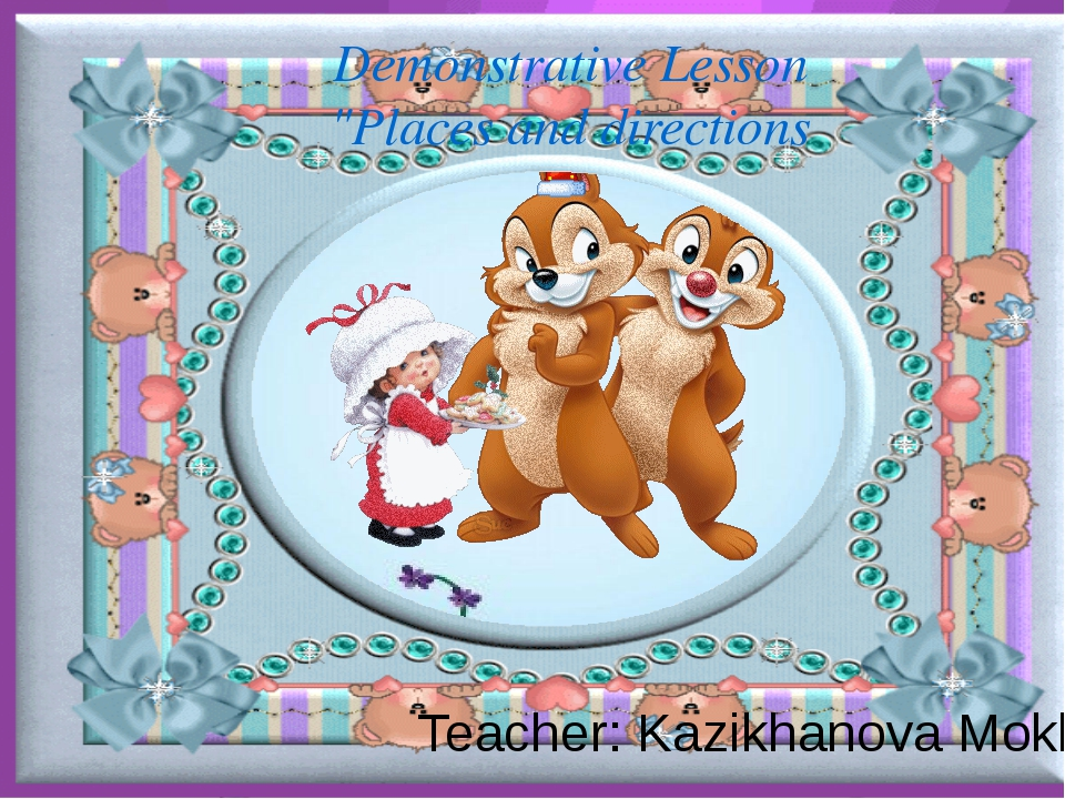 "Demonstrative Lesson ""Places and directions Teacher: Kazikhanova Mokhirum"
