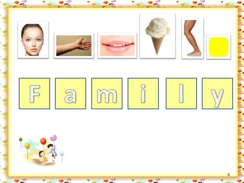 C:\Users\Admin\Documents\4\family\Открытый урок 4 класс 2014 год\семья.jpg