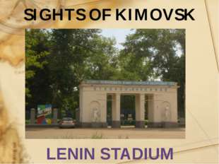 SIGHTS OF KIMOVSK LENIN STADIUM