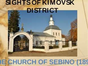 SIGHTS OF KIMOVSK DISTRICT THE CHURCH OF SEBINO (1890)