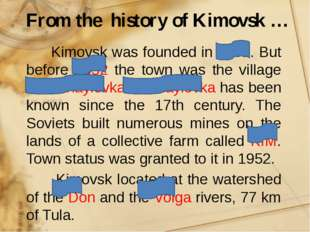 Kimovsk was founded in 1952. But before 1952 the town was the village of Mik
