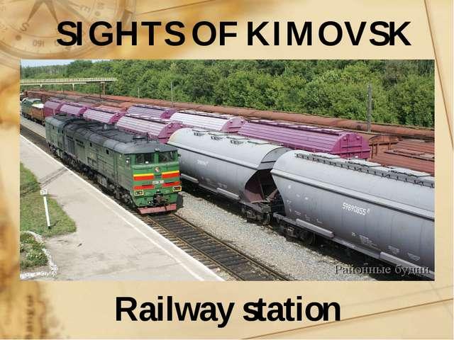 SIGHTS OF KIMOVSK Railway station