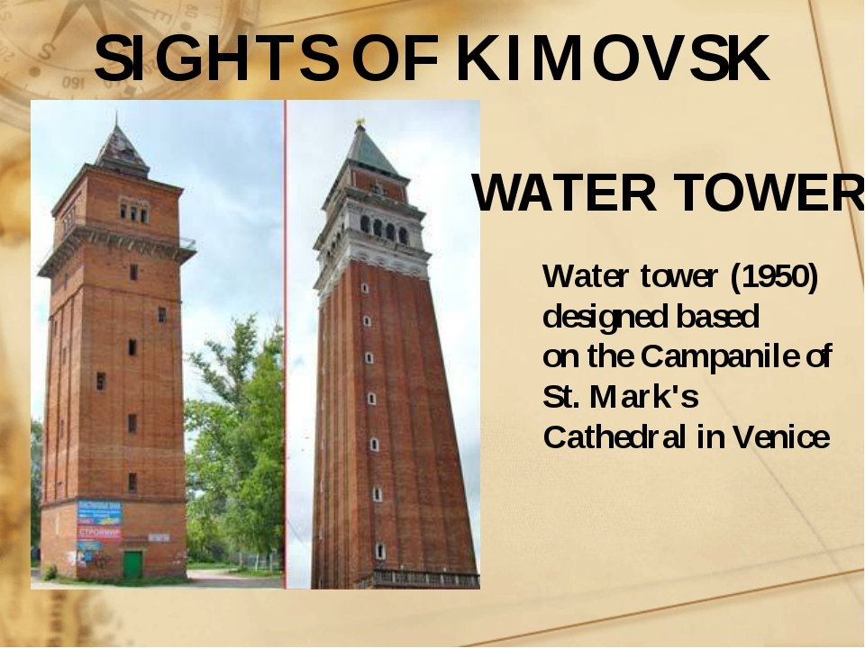 SIGHTS OF KIMOVSK WATER TOWER Water tower (1950) designed based on the Campan...