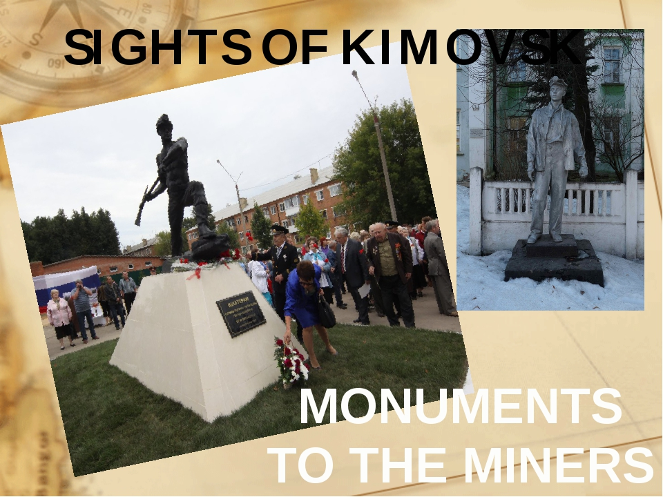 MONUMENTS TO THE MINERS SIGHTS OF KIMOVSK