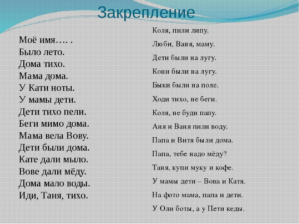 Картинки татарский слова
