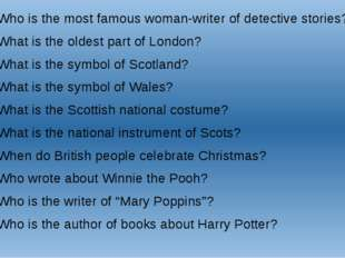 11.Who is the most famous woman-writer of detective stories? 12.What is the o