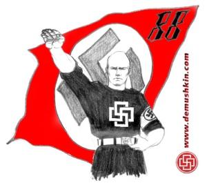 нацист.jpg