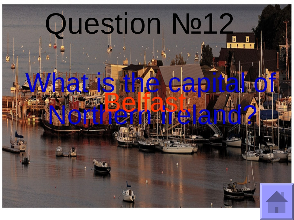 Question №12 What is the capital of Northern Ireland? Belfast.