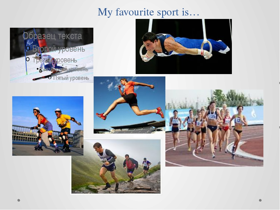 My favourite sport is…