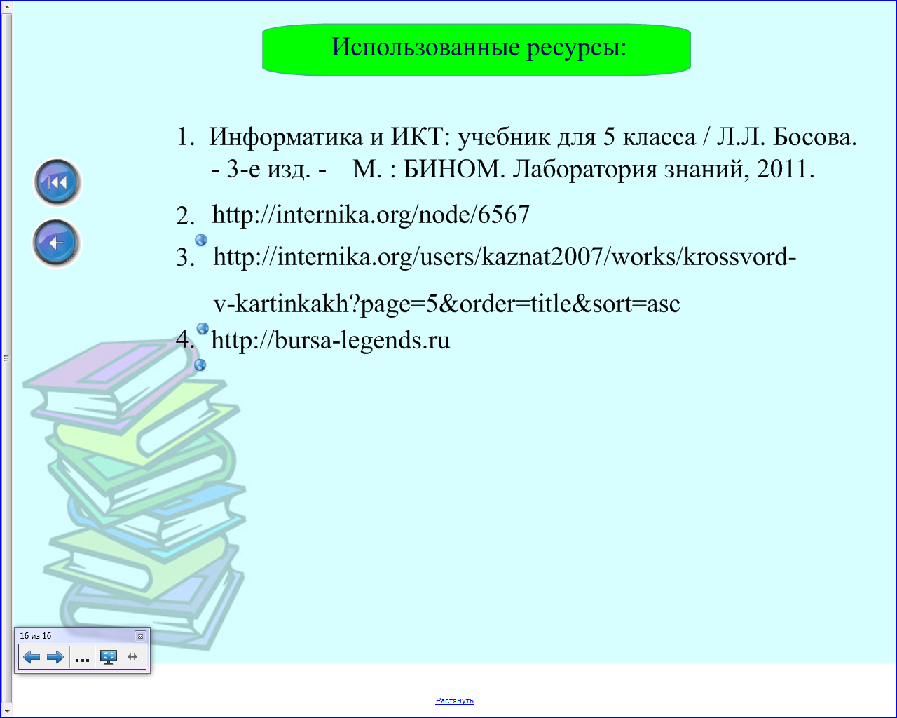 hello_html_21310a15.png
