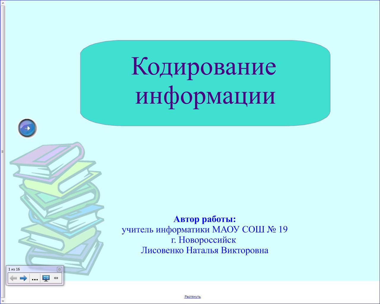 hello_html_m600e8fd6.png