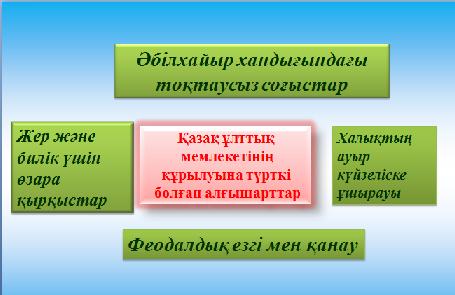 hello_html_m4e16e287.png