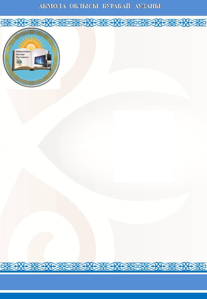 C:\Users\User\Desktop\Мои документы\в помошь аттестуемому\обложка.JPG