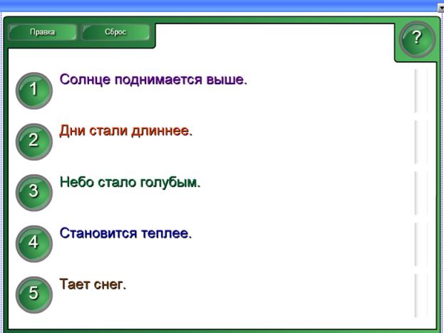 hello_html_m527f1fd4.png