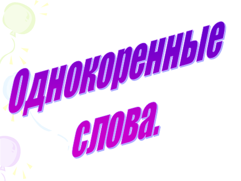 hello_html_4e1c1af3.png