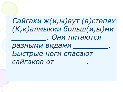 hello_html_6c1fd7f9.png