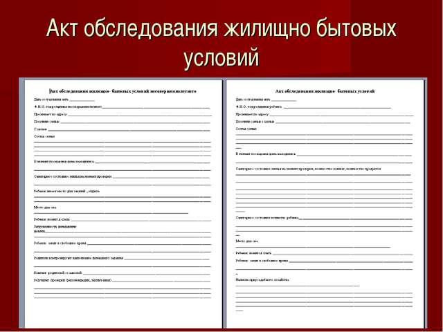 Законодательство СССР. Библиотека нормативно-правовых актов Союза
