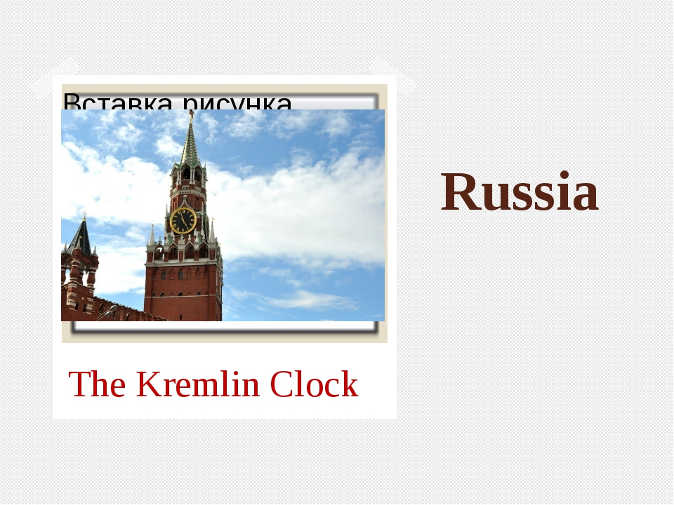 Russia The Kremlin Clock