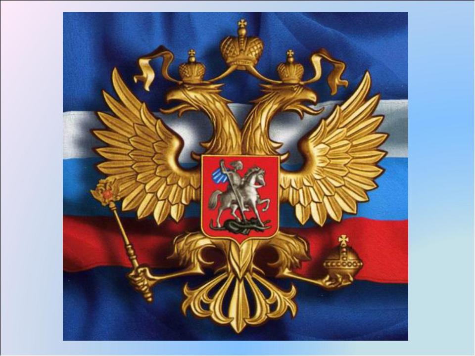 Картинки чуковский серебряный герб дополнение