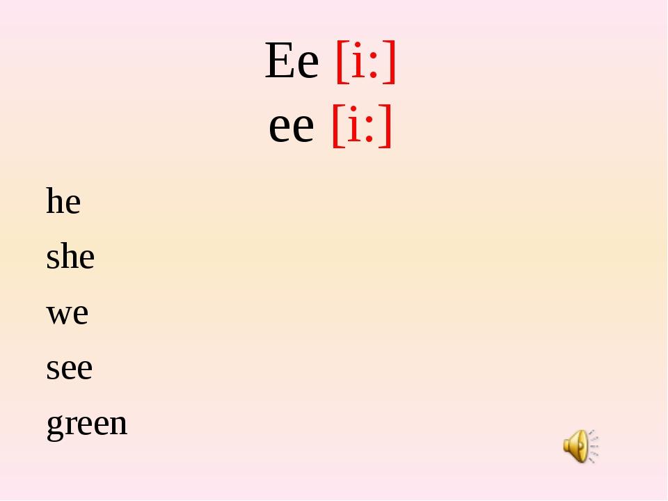 Ee [i:] ee [i:] he she we see green