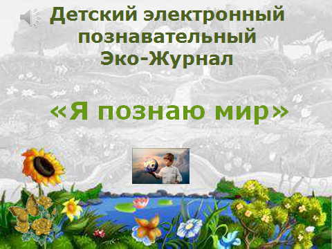 hello_html_42049dc.png