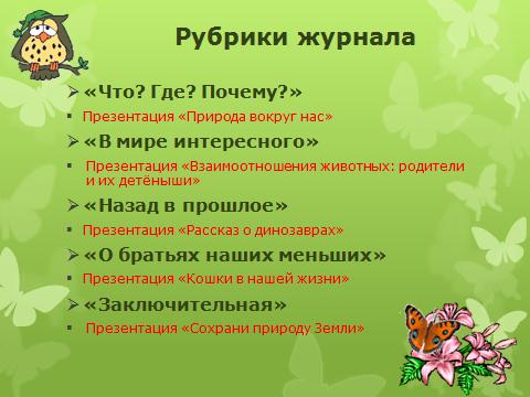 hello_html_51e3c1ce.png