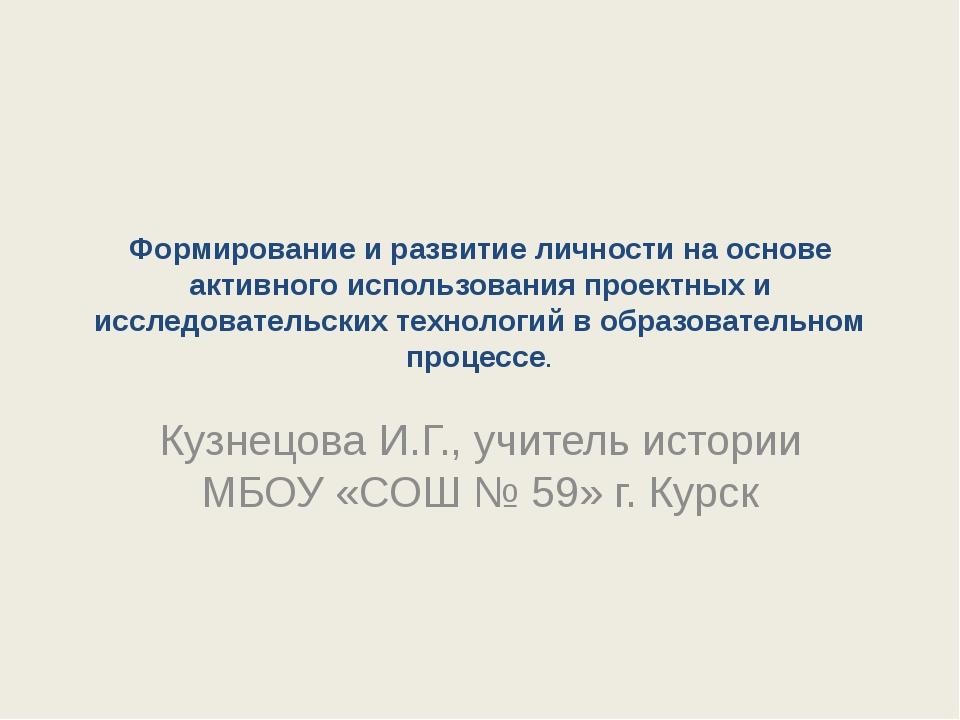 МБОУ г Мурманска Гимназия 1  Официальный сайт МБОУ г