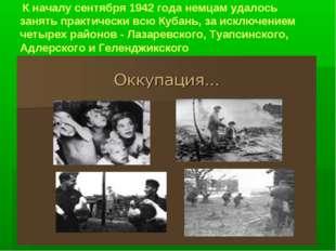 К началу сентября 1942 года немцам удалось занять практически всю Кубань, за